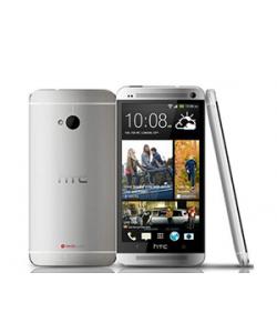 Personalizare - HTC One Mini 2 Skin