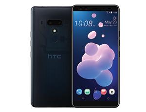 HTC U12 & U12 Plus