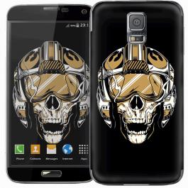 Born to be Wild - Samsung Galaxy S5 Skin