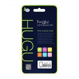 Folie Hugu Antifingerprint (2 fata) - Samsung Galaxy S4