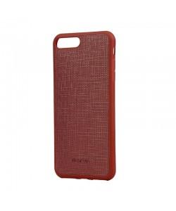 Devia Jelly Ultraslim Brown - iPhone 7 Plus / iPhone 8 Plus Carcasa flexibila