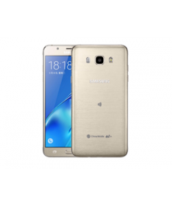 Personalizare - Samsung Galaxy J7 2016 Skin