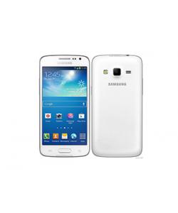 Personalizare - Samsung Galaxy Express 2 Skin